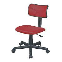 TEMPO KONDELA Kancelárska stolička, červená, BST 2005