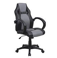 TEMPO KONDELA Kancelárske kreslo, ekokoža čierna/ekokoža sivá, LESTER