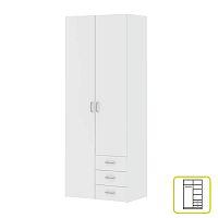 TEMPO KONDELA Skriňa, 2 -dverová, biela, GWEN 70425